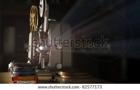8mm Film Projector - stock photo