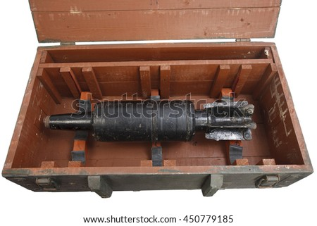 125mm USSR Tank HEAT Projectile in box - stock photo