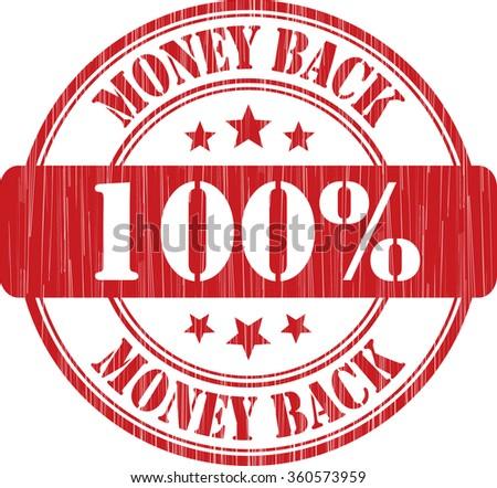 100% money back grunge rubber stamp. - stock photo