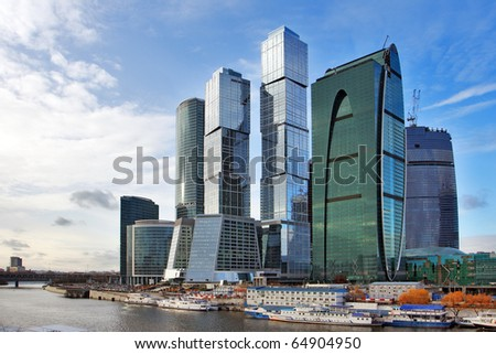 Moscow business centre. - stock photo