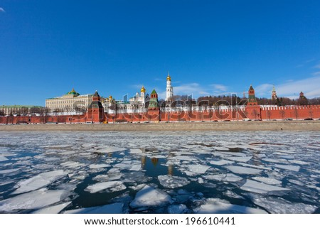 Moscow Kremlin in sunny spring day, Russia