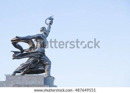 22.08.2016  MOSCOW, RUSSIA: The sculpture of Rabochiy i Kolkhoznitsa (Worker and Kolkhoz Woman)