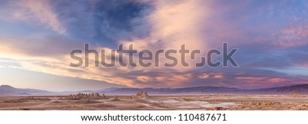 58 MP panorama of Mojave desert rock formation near Ridgecrest and Death Valley, California - stock photo