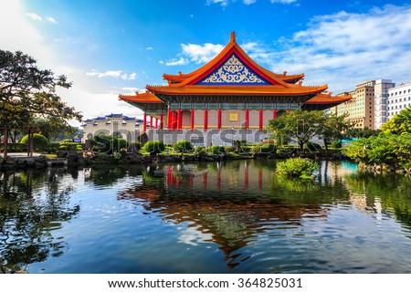 National Theater and Guanghua Ponds, Taipei, Taiwan - stock photo