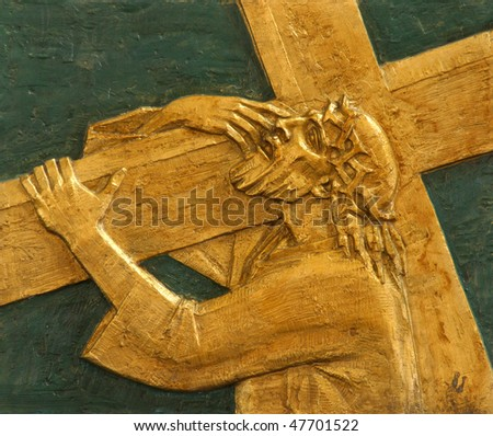 2nd Station of the Cross, Jesus is given his cross - stock photo