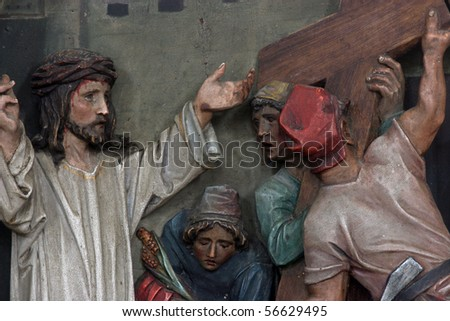 2nd Stations of the Cross, Jesus is given his cross - stock photo