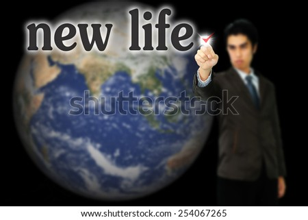 New Life in a concept image - stock photo