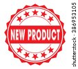 new product stamp on white - stock photo