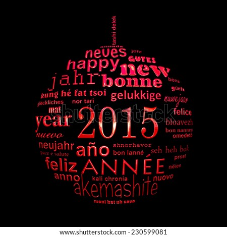 2015 new year multilingual text word cloud greeting card in the shape of a christmas ball
