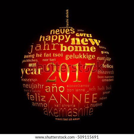 2017 new year multilingual text word cloud greeting card in the shape of a christmas ball