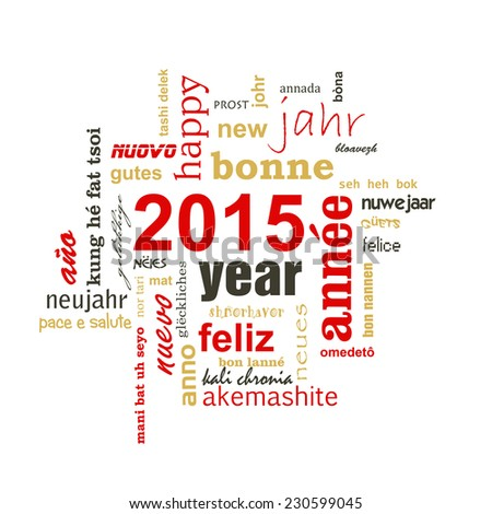 2015 new year multilingual text word cloud square greeting card
