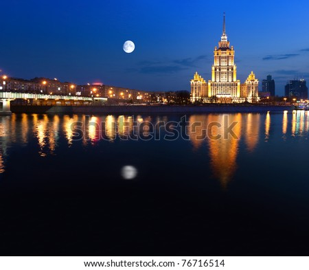 Night Moscow.  Moscow River. Hotel Ukraine. Panorama. - stock photo