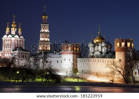Novodevichy nunnery monastery at night. Moscow