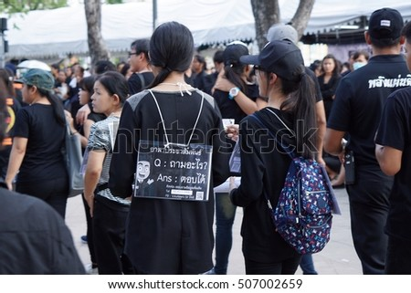30 OCT 2016 Bangkok Thailand teenager doing volunteer activity as Public Relations Officer at Sanam Luang (the royal turf)