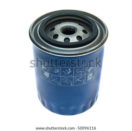 oil filter a car - stock photo