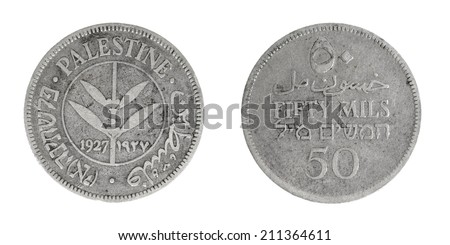 old coin Palestine  50 mils 1927 - stock photo