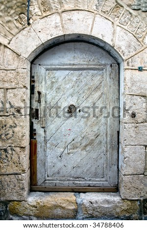 Old door in the Old City. Jerusalem. - stock photo