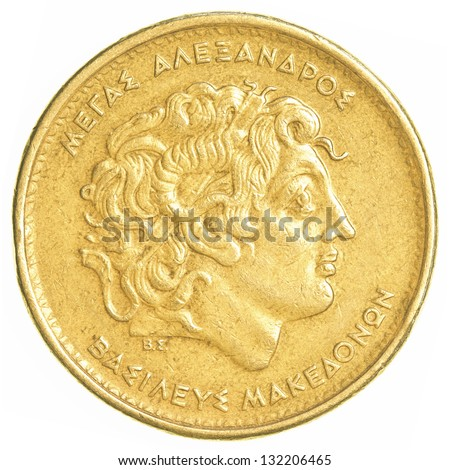 100 old Greek Drachmas coin isolated on white background - stock photo