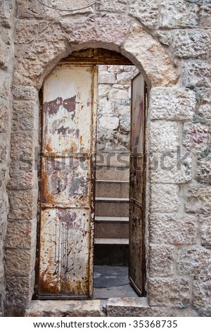 Old metal door.Old city.Jerusalem.