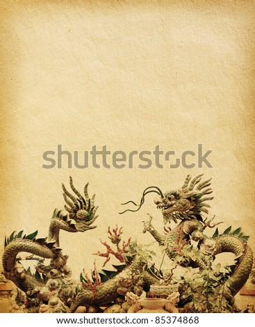 Old paper  with  Dragon - stock photo
