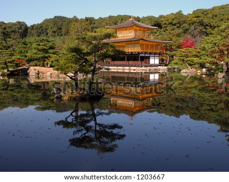 One of the most famous Japanese landmark-Golden Temple from Kyoto.