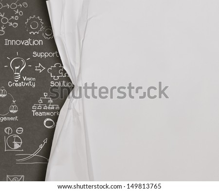 open wrinkled paper show business strategy as concept - stock photo
