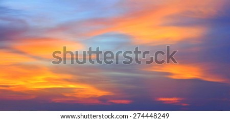 orange sunset sky. Beautiful sky. - stock photo