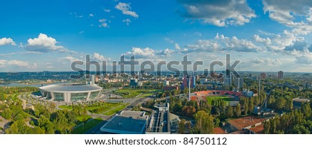 Panorama of city Donetsk. A kind from a high-rise building. - stock photo