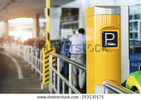 Parking at the Airport Parking Garage - stock photo