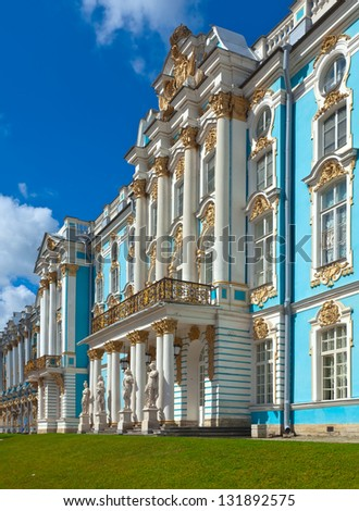 Part of imperial Catherine Palace at Tsarskoye Selo, Russia - stock photo