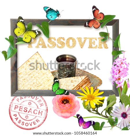 Passover Symbols Jewish Holiday Pesach Traditional Stock Photo