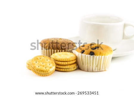Peanut butter, chocolate chip muffin, banana cup cake and white - stock photo