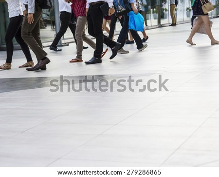 People are walking in the city
