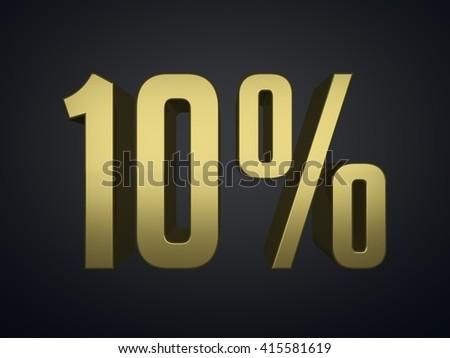 10 percent off 3d render symbol - stock photo