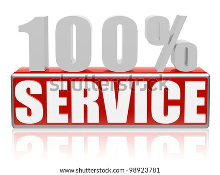100 percent service - 3d text with red box - stock photo