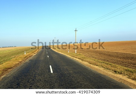 photographed a small road, located on the territory of the Republic of Belarus