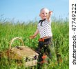 picnic on green grass - stock photo