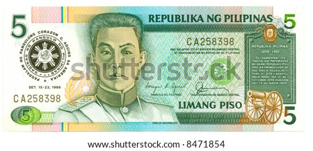 5 piso bill of Philippines, green pattern