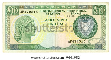 10 pound bill of Cyprus, green pattern - stock photo