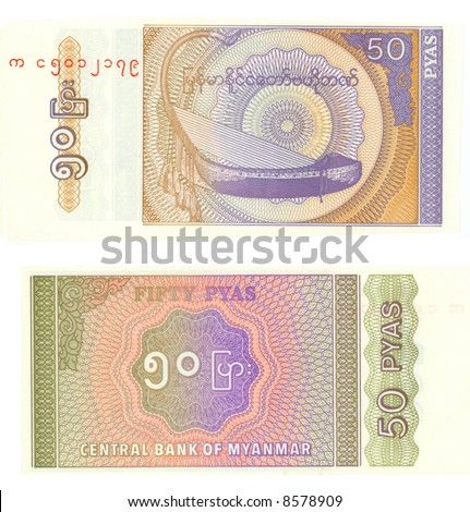 50 pya bill of Myanmar, biscuit, lilac pattern
