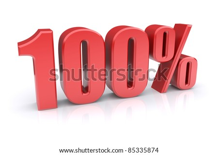 100% quality icon. 3d rendered image. - stock photo