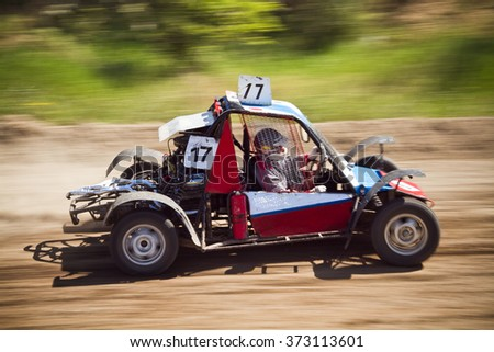 Races without rules. Races on a cross-country terrain. Cars races. Races on long exposure. The car on long exposure. - stock photo