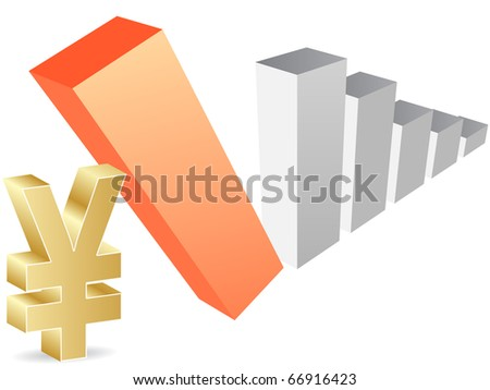 (raster image of vector) yen evolution - stock photo