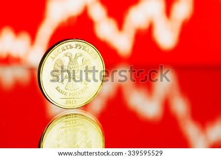 Rate of the Russian rouble (shallow DOF) - stock photo