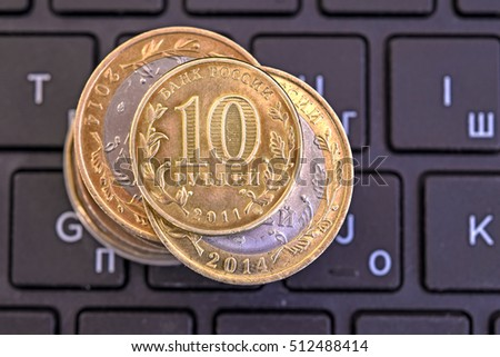 10 Rubles Bank Russia On Keyboard Stock Photo Royalty Free