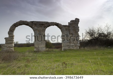 Ruins of Roman town Burnum in Croatia