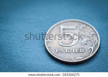 Russian coin - five rubles, macro shot with selective focus and shallow depth of field.  five   one