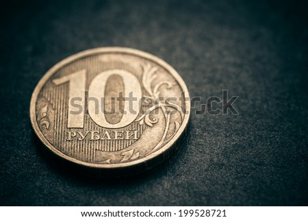 Russian coin - ten rubles, macro shot with selective focus. Color toned image.  - stock photo
