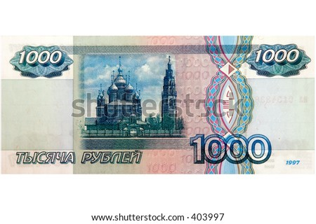 1000 Russian roubles. See my gallery for similar images - stock photo