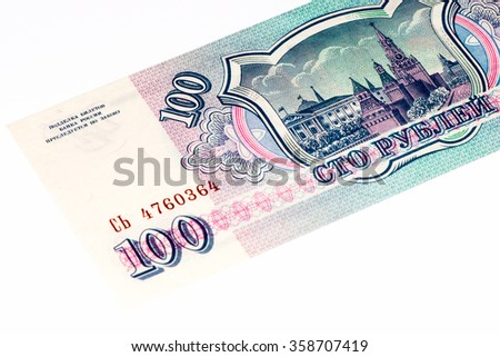 100 Russian ruble former bank note made in 1993. RUble is the national currency of Russia